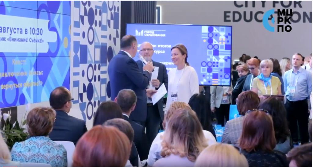 Награждение победителей смотра-конкурса реализованных проектов модернизации внутренних процессов в столичных ОО