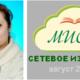 OsipenkoOV