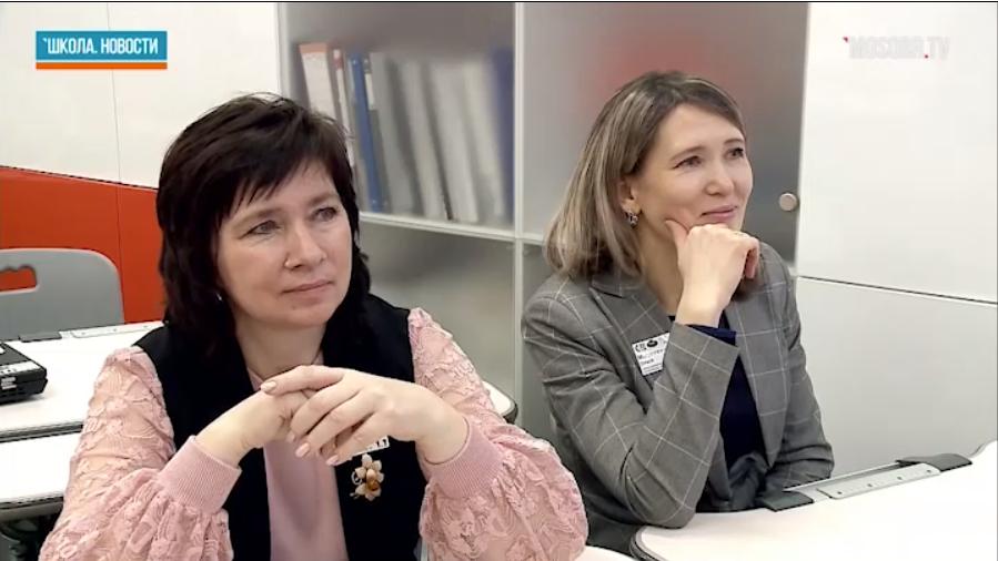 Московское образование – это открытая площадка для всех остальных городов