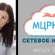 setevoe_Alibekova