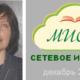 setevoe_Bogomolova