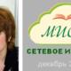 setevoe_Buylova-18-fb