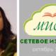 setevoe_CerrnishevaZN