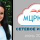 setevoe_Chernysheva_3
