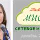 setevoe_Gribova