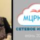 setevoe_Kapranova