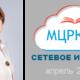 setevoe_KirichenkoVV
