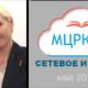 setevoe_KorostelevaSA