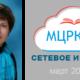 setevoe_Kuprova