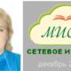 setevoe_Matveeva