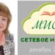 setevoe_Meychik