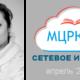 setevoe_OsipenkoOV_042018
