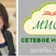 setevoe_Posmitnaya