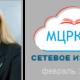 setevoe_SimonovaMN