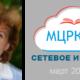 setevoe_Suhanova