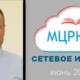 setevoe_Tihomirov