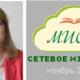 setevoe_Yaroslavskaya