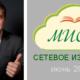setevoe_izdanie_Korolev