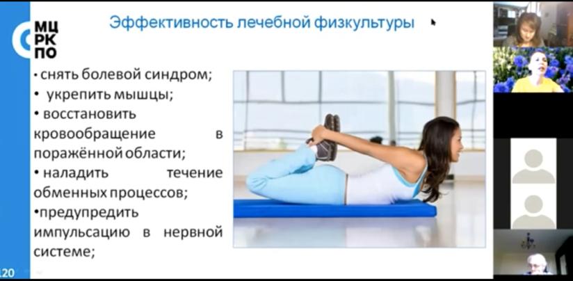 Московское долголетие Самомассаж 26062020_2