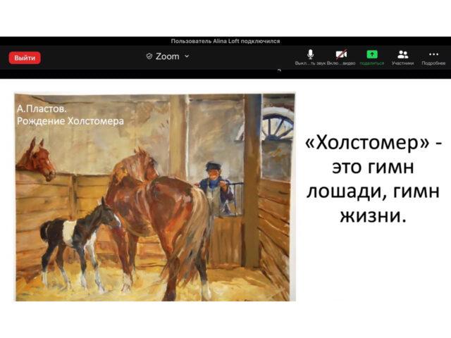 20200531_164542_2
