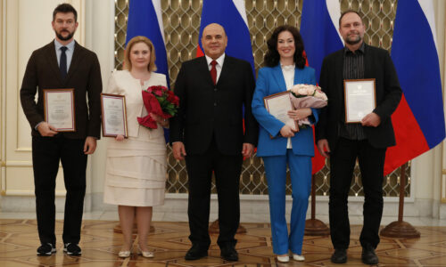 ФОТО_Премия Правительства