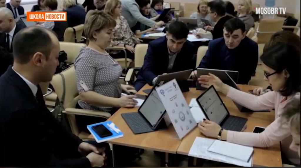 Директора Уфы на стажировке в Москве