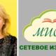 Bobrova1-fb