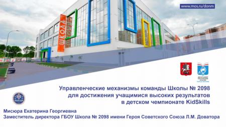 EUP_20200127_3