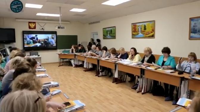 Взаимообучение: Томск и Екатеринбург в Москве