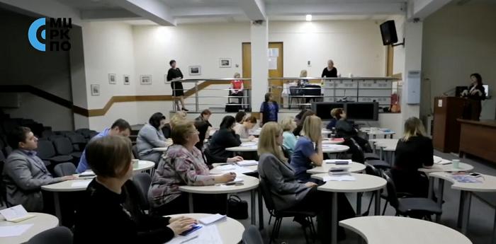 Стажировка для заместителей директоров школ по воспитанию и социализации  в рамках программы обучения МЦРКПО