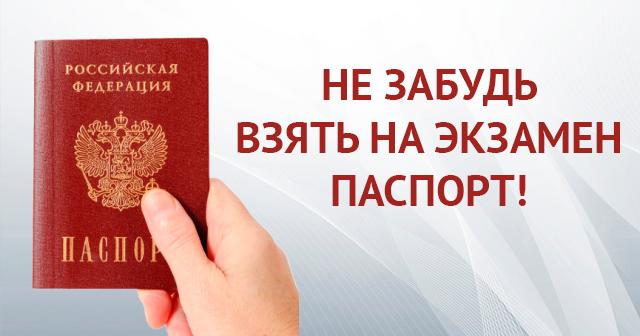 2020-06-30-passport2