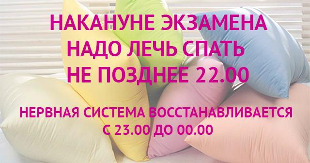 2020-06-30-pillows3
