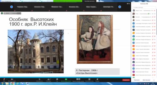 Московское долголетие 15-12-2020 Москва