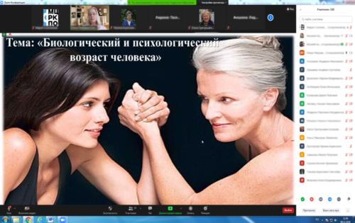 Московское долголетие 15-12-2020 55плюс