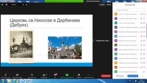 Московское долголетие_21-12-2020_Москва