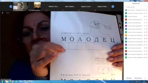 Московское долголетие_21-12-2020_валеология