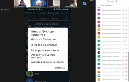 Московское долголетие_21-12-2020_смартфон