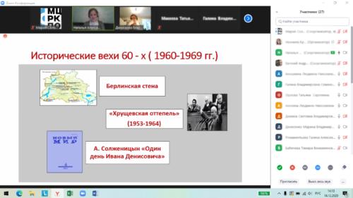 Московское долголетие_21-12-2020_страницы книг