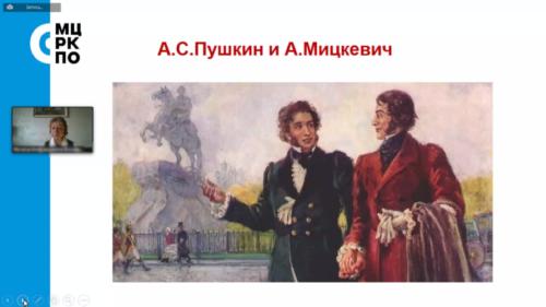 Московское долголетие-05-04-2021-Европа-модуль-2