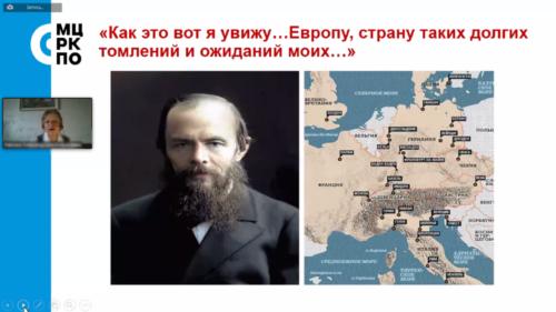 Московское долголетие-05-04-2021-Европа-продолжение