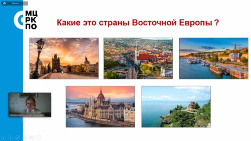 Московское долголетие_15-04-2021-Европа-модуль-1