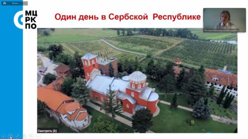 Московское долголетие_15-04-2021-Европа-модуль-2-2