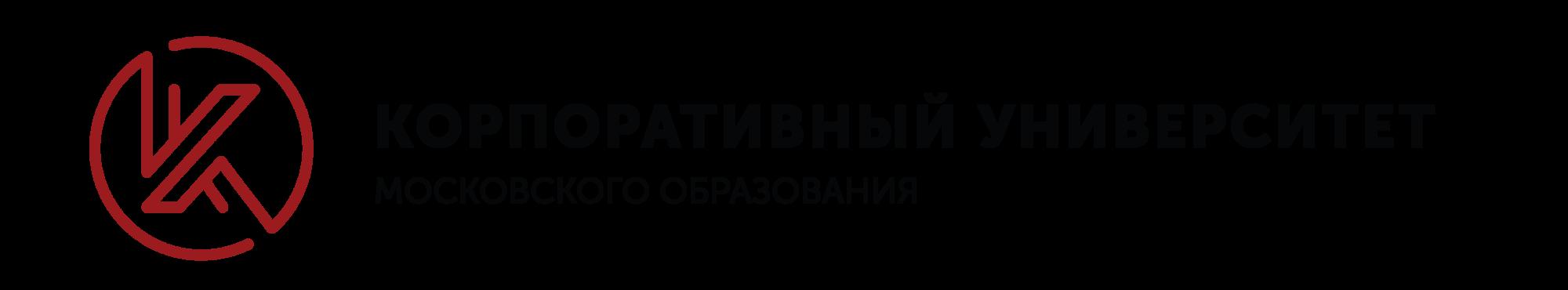 МЦРКПО