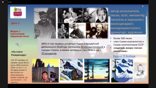 Московское долголетие-16-02-2021-барды-классика