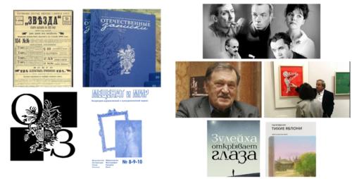 Московское долголетие-16-02-2021-за-страницами-книг