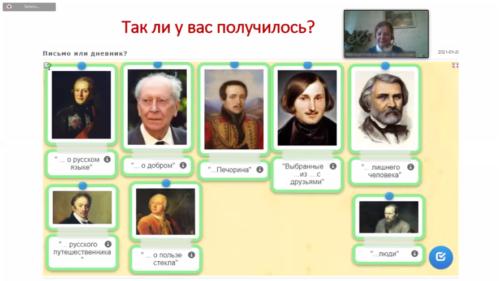 Московское долголетие_04-02-2021-за-страницами-книг