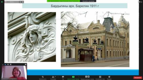 Московское долголетие_04-02-2021-прогулки-по-Москве