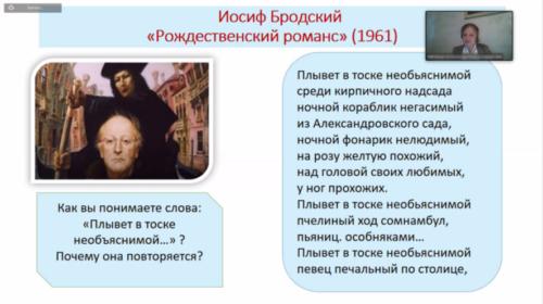 Московское долголетие_за страницами книг_18-01-2021