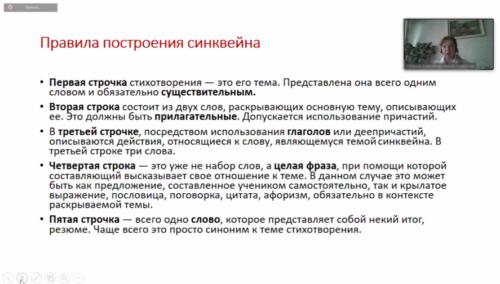 Московское долголетие_26-01-2021-страницы книг