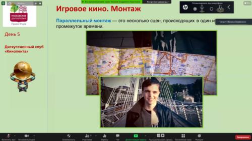 Московское долголетие_11-06-2021_кинолента